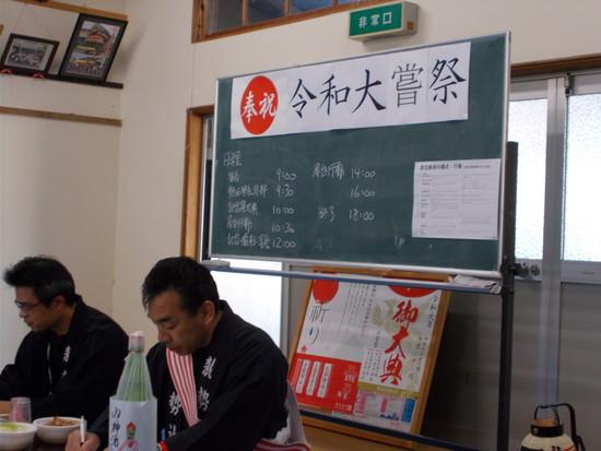daijyousai(001)