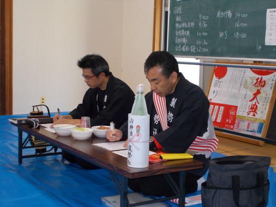 daijyousai(002)