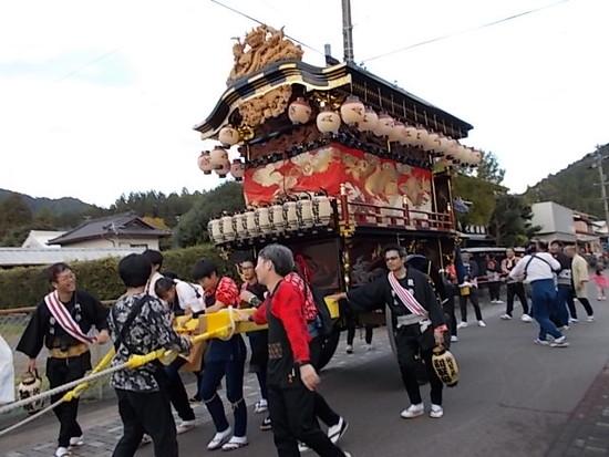 daijyousai(100)