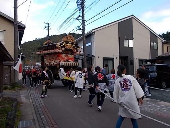 daijyousai(106)