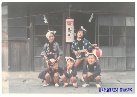natsukashi-001.jpg