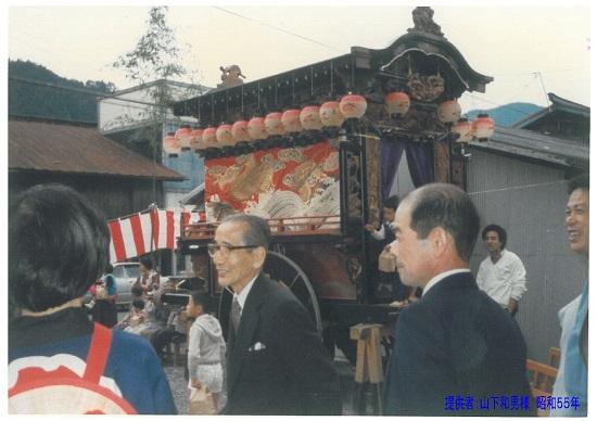 natsukashi-020.jpg