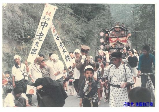natsukashi-023.jpg