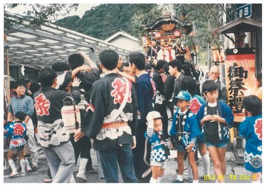 natsukashi-050.jpg
