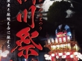 r01kakegawa(000)