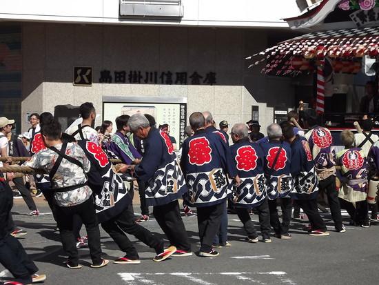 r01shimada(005)