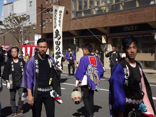 r01shimada(018)