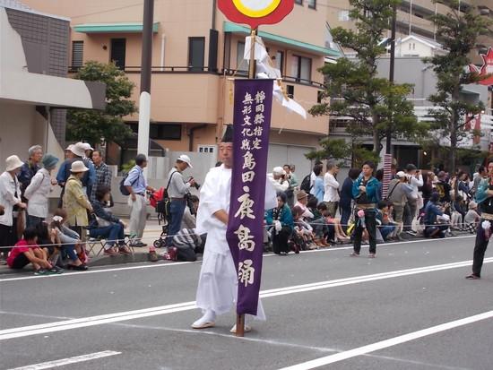 r01shimada(125)