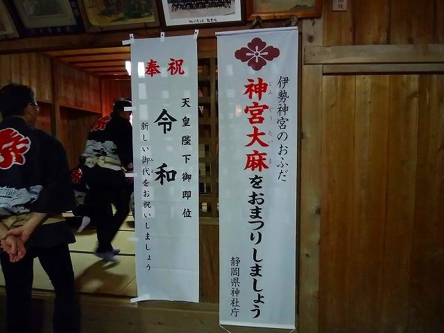 reiwasai(003)