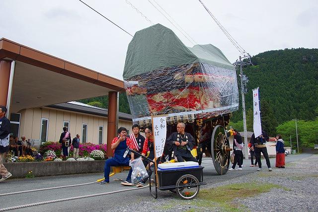 reiwasai(081)