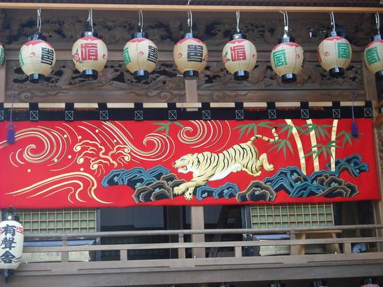 yuusei04